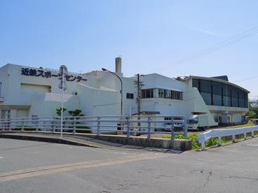 近鉄スポーツセンターの画像5