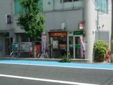 尼崎塚口六郵便局