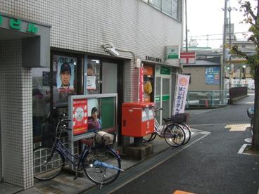 尼崎塚口六郵便局の画像2