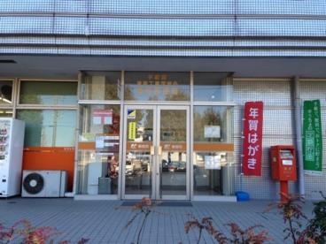 宇都宮清原工業団地内簡易郵便局の画像1