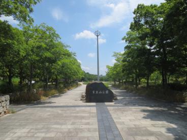 柴金山公園の画像1
