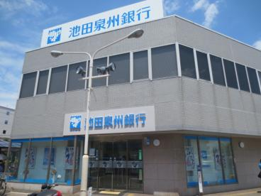 池田泉州銀行吹田支店佐井寺出張所の画像1