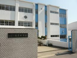 神戸市立塩屋中学校の画像1