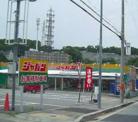 ジャパン名谷店