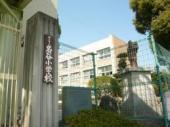 神戸市立 名谷小学校の画像1