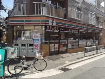 セブンイレブン大阪十三東1丁目店の画像1