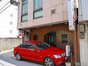 田村眼科医院の画像3