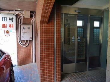 田村眼科医院の画像4