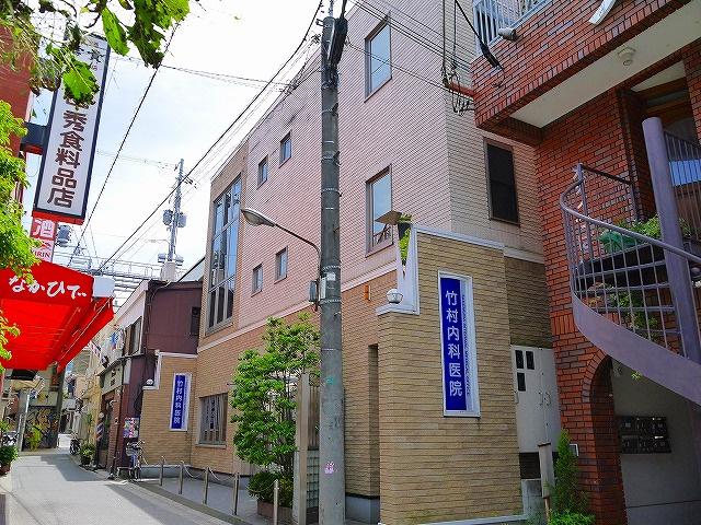 竹村内科医院の画像