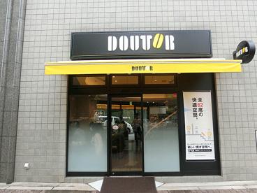ドトールコーヒーショップ 西中島5丁目店の画像1