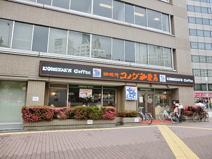 コメダ珈琲 新大阪店