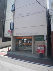 中延5丁目郵便局の画像1