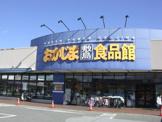 おかじま敷島食品館