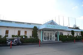 サン神戸フットサルガーデンの画像1