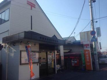 宇都宮細谷町郵便局の画像1