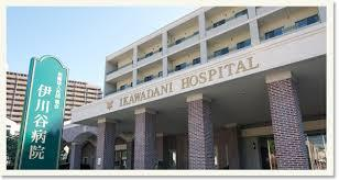 伊川谷病院の画像1