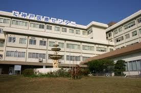 国立病院機構神戸医療センターの画像1