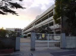 神戸市立高丸小学校の画像1