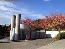 私立神戸国際中学校の画像1