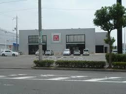 ユニクロ大蔵谷店の画像1