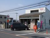 鶴田駅前郵便局