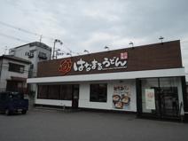 はなまるうどん 東大阪御厨店