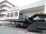スシロー 東大阪みくりや店