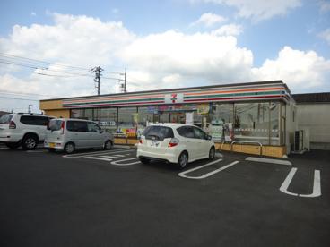 セブンイレブン 福山箕島店の画像1
