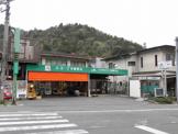 エーコープ京都中央 市原野店