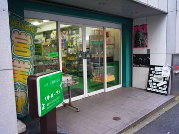 小鳥・小動物のお店 「リトルーチェ」の画像2