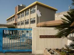 神戸市立 塩屋北小学校の画像1
