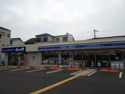 ローソン神戸霞ヶ丘4丁目店の画像1
