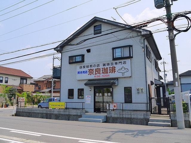 奈良珈琲の画像