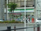 ファミリーマート天王台駅前店