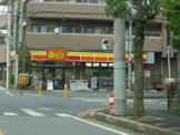 デイリーヤマザキ我孫子青山台店