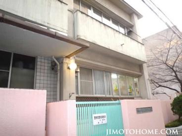 大阪市立 西船場幼稚園の画像2