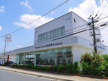 Honda Cars南近畿奈良 阪奈宝来店の画像1