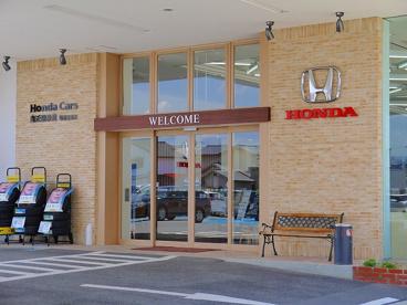 Honda Cars南近畿奈良 阪奈宝来店の画像3