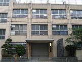 大阪市立 堀江小学校
