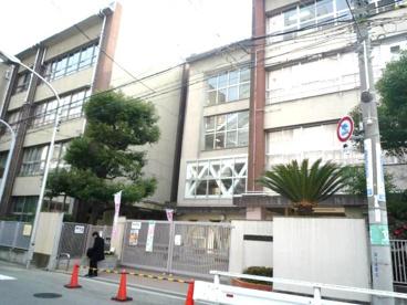 大阪市立 明治小学校の画像1