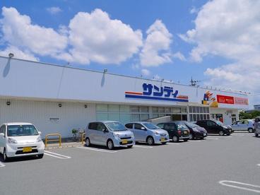 コインランドリーデポ奈良宝来店の画像2
