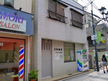 川井歯科の画像2