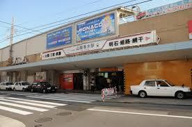 山陽電鉄 垂水駅の画像1