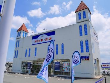 メガネの三城阪奈宝来店の画像1