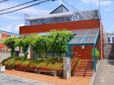 広岡西部診療所の画像1