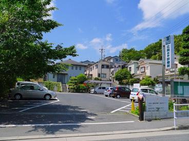 広岡西部診療所の画像2