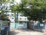 品川区立 芳水小学校