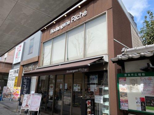 リトルマーメイド 近鉄奈良駅前店の画像