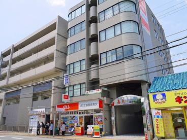 au ME近鉄奈良高天店の画像2