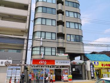 au ME近鉄奈良高天店の画像3